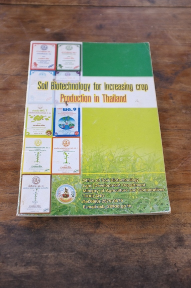 A wonderful book from the Thai government about Effective Microorganisms. The Thai government is trying to promote farming with less chemicals and they distribute different EM starters for washing, fertilizing, ponds, toilets, etc.